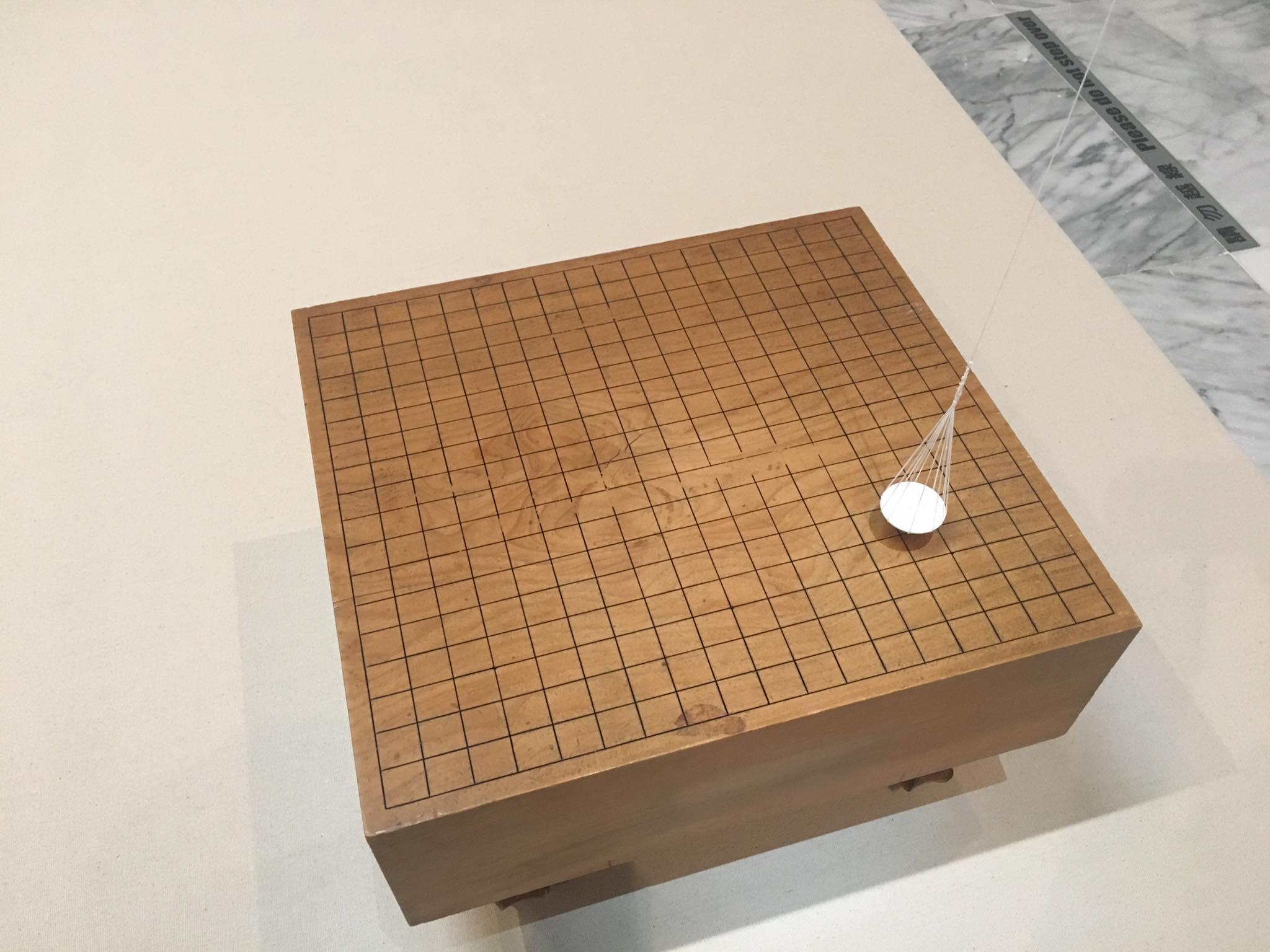 围棋艺术 欣赏